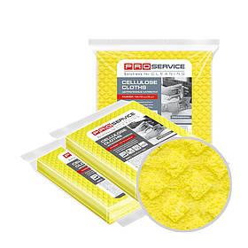 Серветки целюлозні вологопоглинаючі жовті 18х18 см 5 шт PRO Service Professional