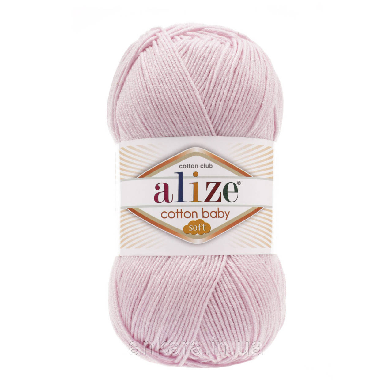 Alize Cotton Baby Soft 184