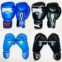 Перчатки для бокса Reyvel винил (искусственная кожа) 10 oz (унций)