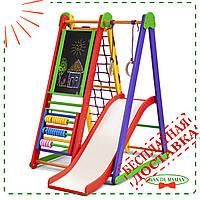Детский спортивный уголок для дома Kind-Start-2