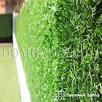 Зеленый забор декоративный, фото 1