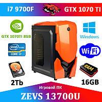 Супер современный ПК ZEVS PC 13700U i7 9700F +GTX 1070TI 8GB +16GB DDR4 + Игровая клавиатура, фото 1