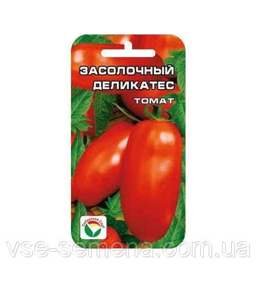 Томат Засолочный деликатес 20 шт (Сибирский Сад)
