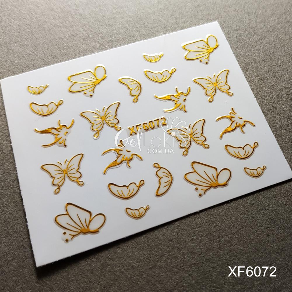 3D наклейки для дизайна ногтей XF6072 (бабочки)