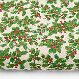 """Лоскут новогодней ткани с глиттерным рисунком """"Красные ягоды и зелёные листья"""" на молочном №2529а,  27*80 см, фото 2"""