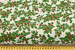 """Лоскут новогодней ткани с глиттерным рисунком """"Красные ягоды и зелёные листья"""" на молочном №2529а,  27*80 см, фото 6"""