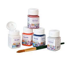 Фарби для розпису тканин Decola