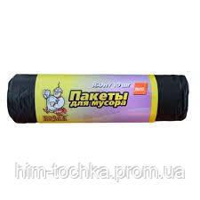 Пакеты для мусора Козак  160л (10 шт) черные HDPE