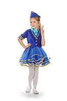 Детский карнавальный костюм для девочки «Стюардесса» 110-120 см, 130-140 см, синий