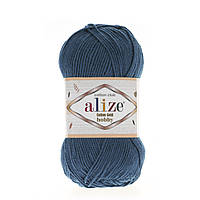 Alize Cotton Gold Hobby 17