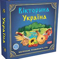 """Настольные игры """"Викторина Украина"""" ЛЮКС (6)"""