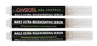 Nails  Ultra Regeneration Serum (восстанавливающий серум для ногтей, кутикул, против анихализиса) 3 мл