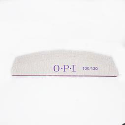 Пилка для нігтів OPI півколо 100/120