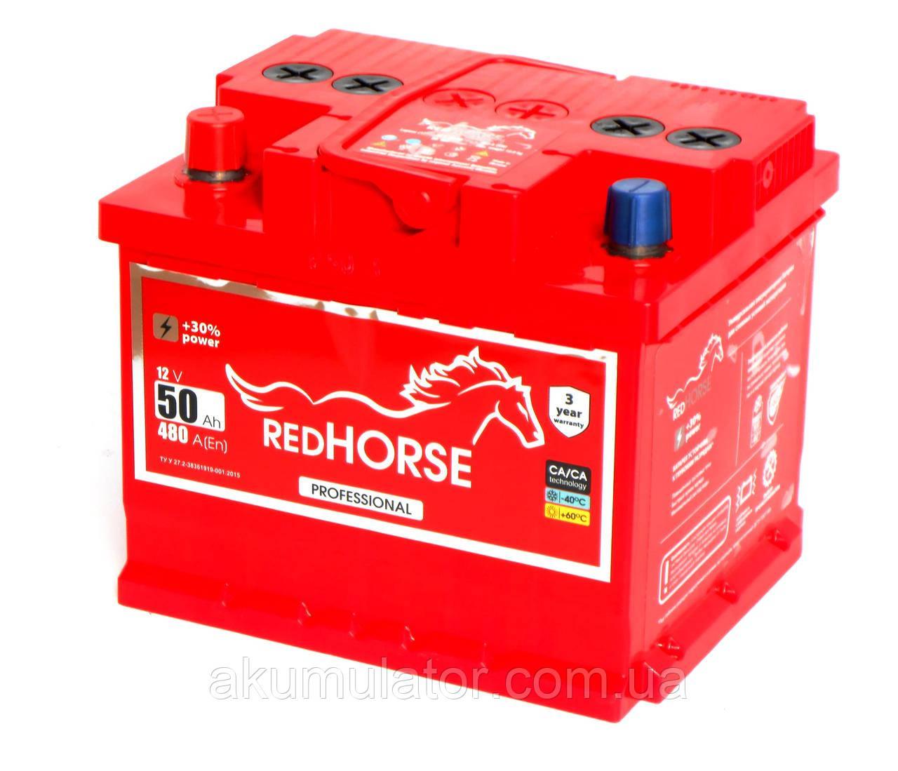 Акумулятор автомобільний RED HORSE 50 (L+)