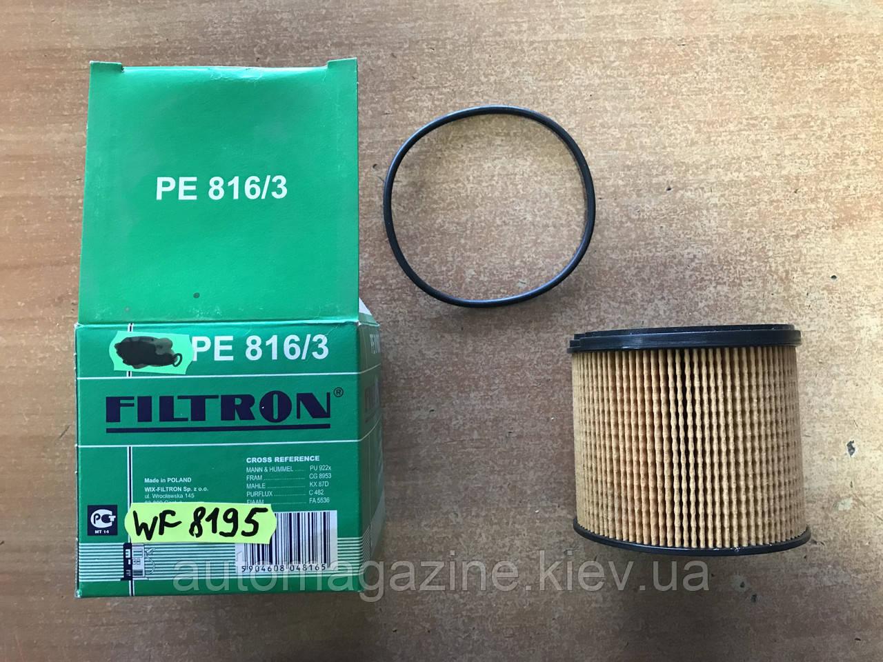 Фильтр топливный WF 8195 (PE816/3)