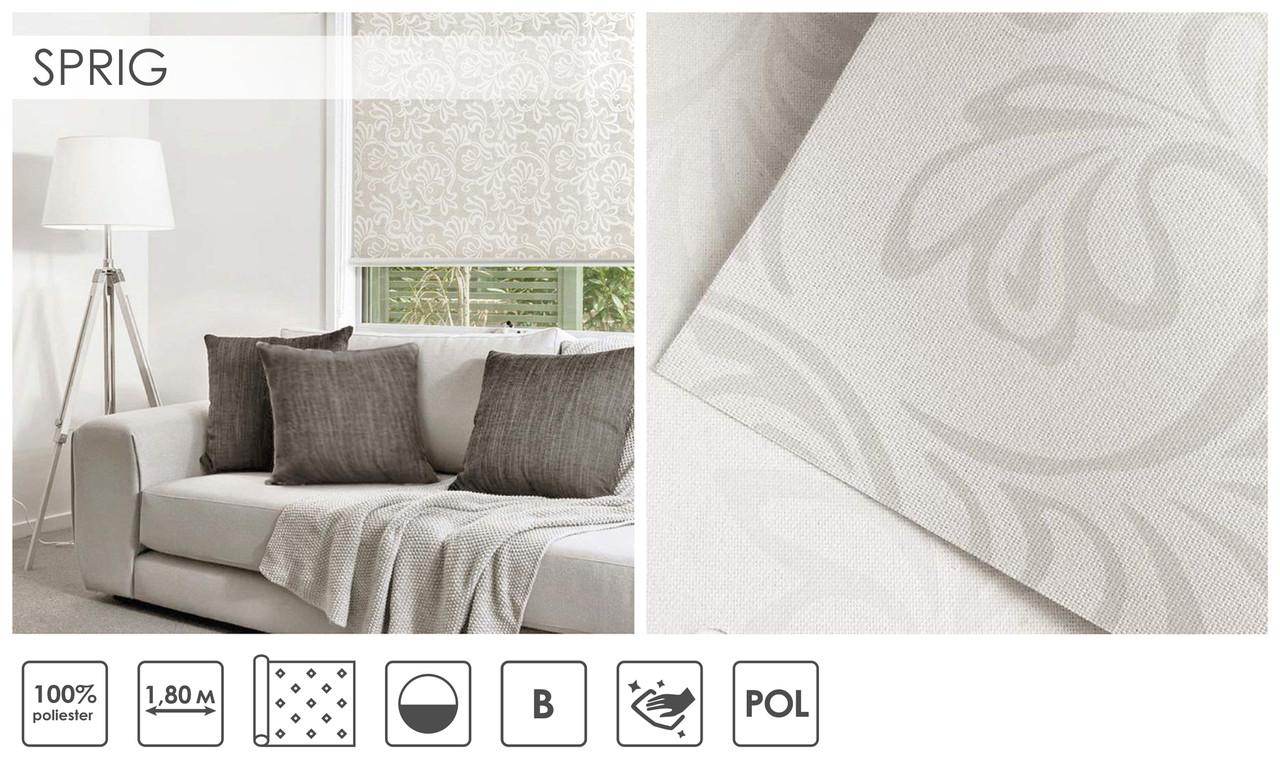 Рулонні штори Sprig (1 варіант кольору)