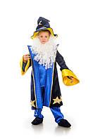 Детский карнавальный костюм для мальчика «Волшебник» 130-140 см, темно синий