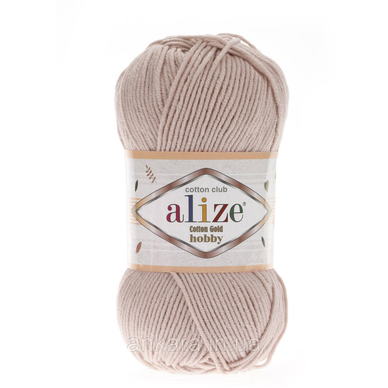 Alize Cotton Gold Hobby 161