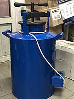 Автоклав (Харьков синий) электро 30л  с терморегулятором