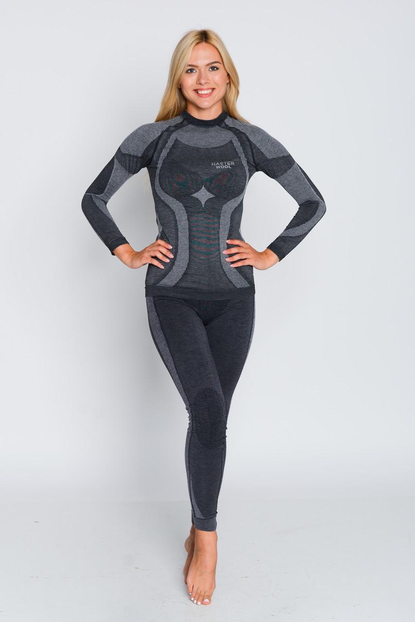 Комплект женского термобелья с шерстью мериноса HASTER MERINO WOOL зональное бесшовное шерстяное SportLavka