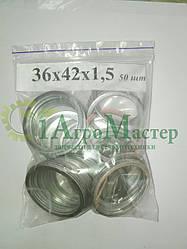 Шайба алюминиевая уплотнительная 36х42х1,5 Упаковка 50 шт.