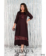 Платье женское вечернее нарядное, фото 3