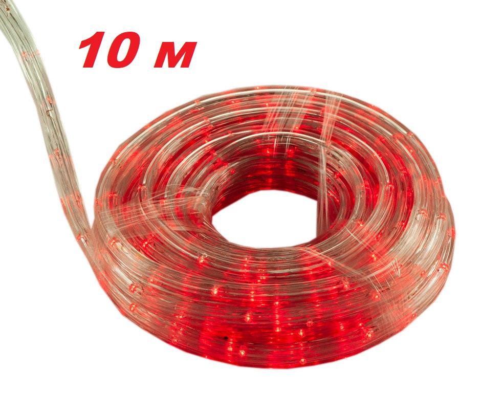 Новогодняя гирлянда красного свечения Xmas Xmas Rope light 10M R Дюралайт Шланг LED (10 метров )