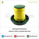 Бункерная кормушка на 6,2 л / 4,2 кг с ручкой жел-зел., фото 2