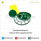 Бункерная кормушка на 6,2 л / 4,2 кг с ручкой жел-зел., фото 3