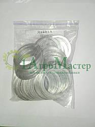Шайба алюминиевая уплотнительная 36х44х1,5 Упаковка 50 шт.