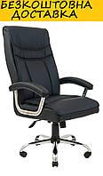 """Кресло для руководителя """"Бургас""""."""