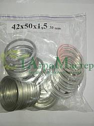 Шайба алюминиевая уплотнительная 42х50х1,5 Упаковка 50 шт.