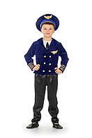 Детский карнавальный костюм для мальчика «Пилот» 110-120 см, синий с черным, фото 1