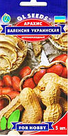 Семена арахиса Валенсия Украинская 5 шт, GL SEEDS