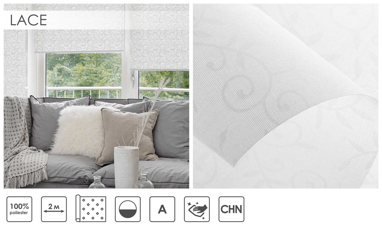 Рулонні штори Lace (1 варіант кольору)