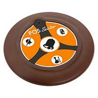 Супертонкая многофункциональная кнопка вызова официанта/кальянщика PS-104