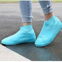 Непромокаемые бахилы-чехлы для обуви от дождя