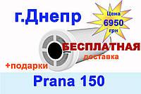PRANA-150. Рекуператор. Монтаж вентиляции. Сверление без пыли. Днепр