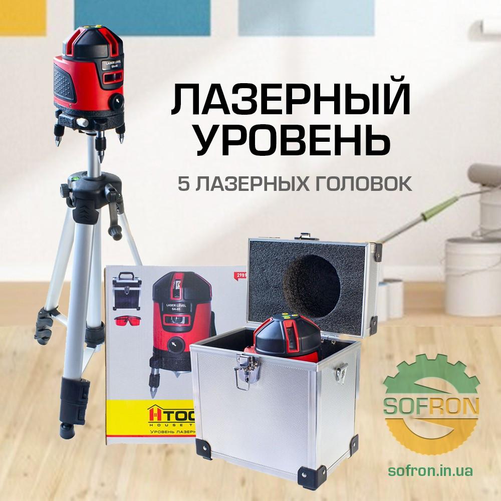 Лазерный уровень ПРОФИ 5 лазерных головок Htools 29B911 c треногой для уровня лазерного Htools 29B901
