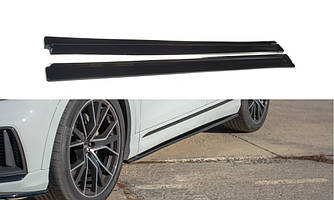 Накладки под пороги юбка сплиттер диффузор тюнинг Audi Q8 S-line