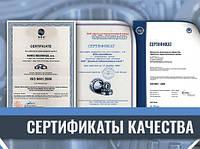 Сертификация подшипниковой продукции Силур Компани