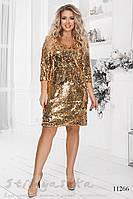 Шикарное платье для полных Блестки золото, фото 1