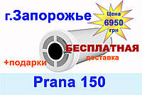 PRANA-150. Рекуператор. Монтаж вентиляции. Сверление без пыли. Чистый воздух