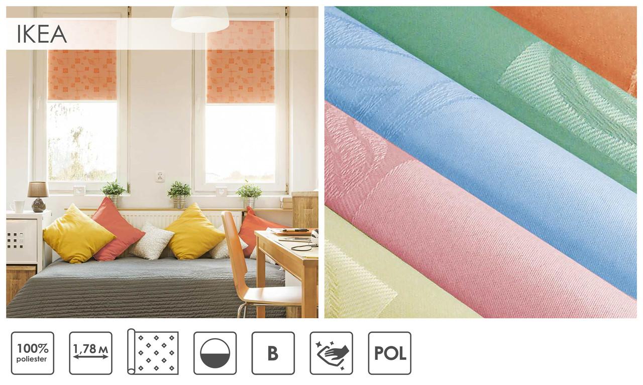 Рулонні штори Ikea (5 варіантів кольору)