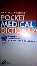 Pocket medical dictionary.