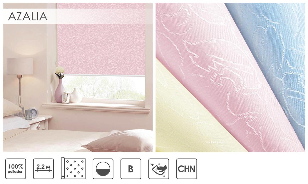 Рулонні штори Azalia (3 варіанти кольору)