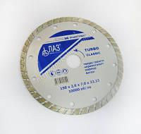 Круг алмазний відрізний по бетону ЛАЗ Алмазінструмент 150*2,6*7,0*22,23 Turbo Classic