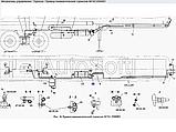 Повітророзподільник гальмівний причепа 2-проводний 11.3531010-71, фото 2