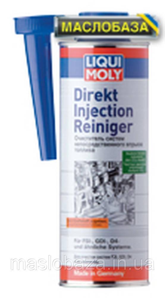 Очисник паливної системи - Direkt Injection Reiniger 0.5 л.