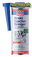 Очисник паливної системи - Direkt Injection Reiniger 0.5 л., фото 1